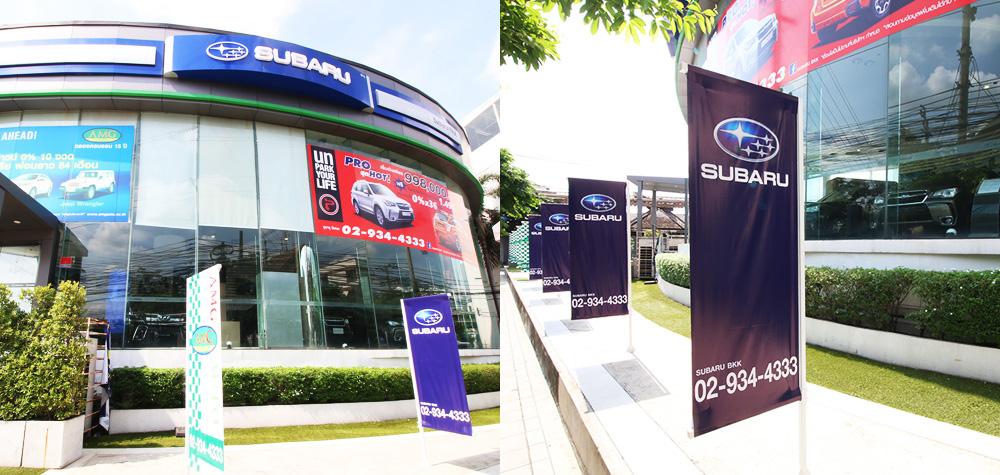 showroom-subaruโชว์รูม Subaru bkk เลียบทางด่วนเอกมัย-รามอินทรา Forester,Subaru,Subaru bkk,Subaru XV,levorg,brz,WRX,outback